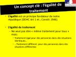 un concept cl l galit de traitement