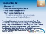 encounter 21