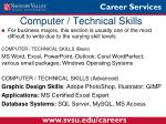 computer technical skills