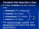 variables that describe a gas