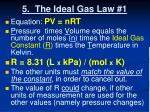 5 the ideal gas law 1