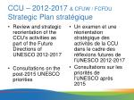 ccu 2012 2017 cfuw fcfdu strategic plan strat gique