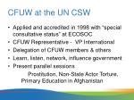 cfuw at the un csw