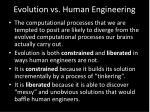 e volution vs h uman e ngineering