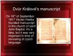 dv r kr lov s manuscript