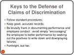 keys to the defense of claims of discrimination