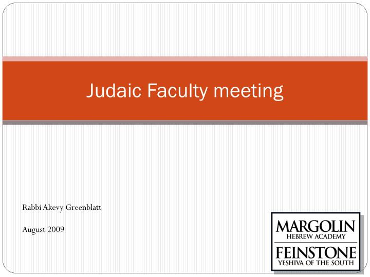 judaic faculty meeting n.