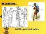 hellenism1