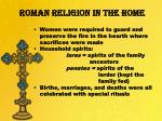 roman religion in the home