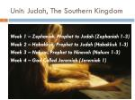 unit judah the southern kingdom