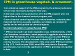 ipm in greenhouse vegetab ornament2