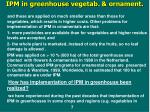 ipm in greenhouse vegetab ornament6