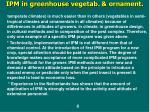 ipm in greenhouse vegetab ornament7