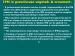 ipm in greenhouse vegetab ornament8