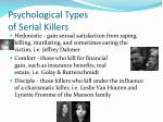 psychological types of serial killers1