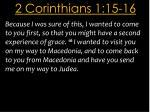 2 corinthians 1 15 16