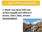 1 run off accumulation