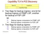 capability tlv in pce discovery