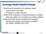 coverage model detailed design
