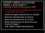i knew these alliances were a bad idea