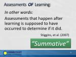 assessments of learning1