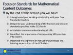 focus on standards for mathematical content outcomes