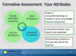 formative assessment four attributes3