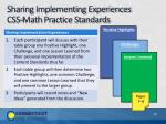 sharing implementing experiences css math practice standards