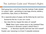 the justinian code and women s rights
