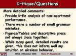 critique questions1
