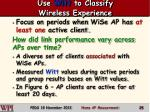 use witt to classify wireless experience