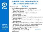 ushahidi projet du b nin pour la lutte contre violence contre les enfants12