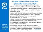 ushahidi projet du b nin pour la lutte contre violence contre les enfants13