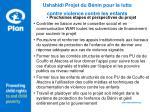 ushahidi projet du b nin pour la lutte contre violence contre les enfants14