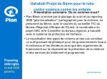 ushahidi projet du b nin pour la lutte contre violence contre les enfants2