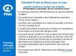 ushahidi projet du b nin pour la lutte contre violence contre les enfants3