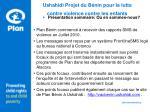 ushahidi projet du b nin pour la lutte contre violence contre les enfants5