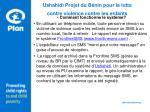 ushahidi projet du b nin pour la lutte contre violence contre les enfants6