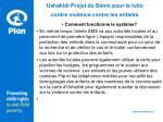 ushahidi projet du b nin pour la lutte contre violence contre les enfants7