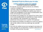 ushahidi projet du b nin pour la lutte contre violence contre les enfants8