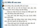 3 2 bi u use c ase3