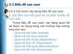 3 2 bi u use c ase8