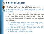 3 2 bi u use c ase9