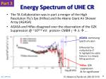energy spectrum of uhe cr