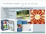 vocabulary page 7 10 12 14 22 24