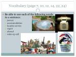 vocabulary page 7 10 12 14 22 241