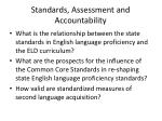 standards assessment and accountability
