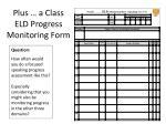 plus a class eld progress monitoring form