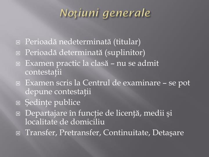 Noţiuni generale