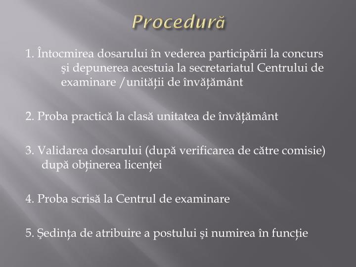Procedură